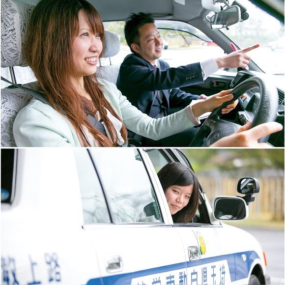埼玉県自動車学校