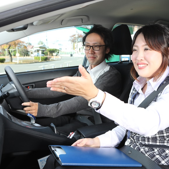 東松山自動車学校